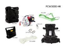 Spillwinde Portable Winch Set PCW3000HK